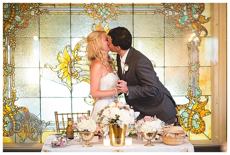 0033- Semple Mansion Wedding Reception